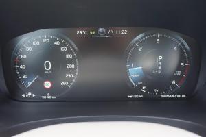 Volvo V90 Cross Country Pro Šedá